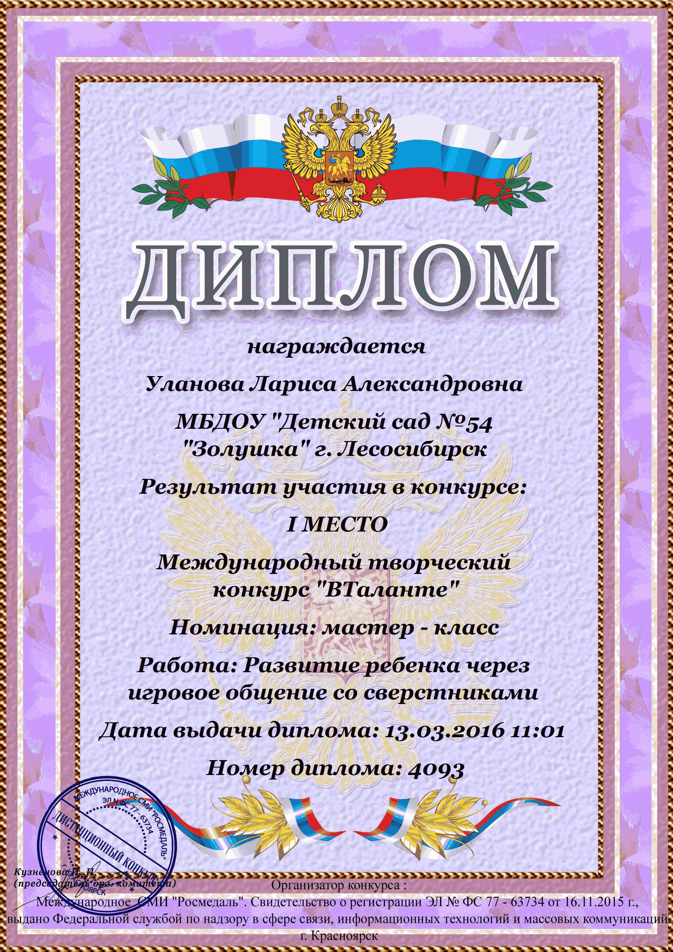 Стих про русских писателей
